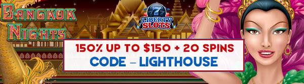 Liberty Slots August Bonus